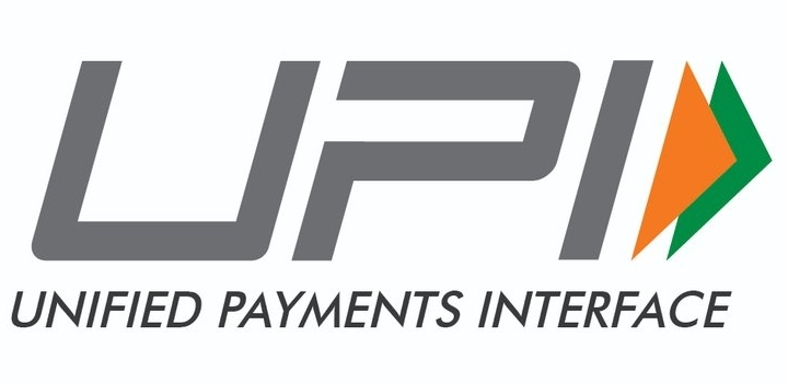 UPI QR Code Generator | #CashlessConsumer